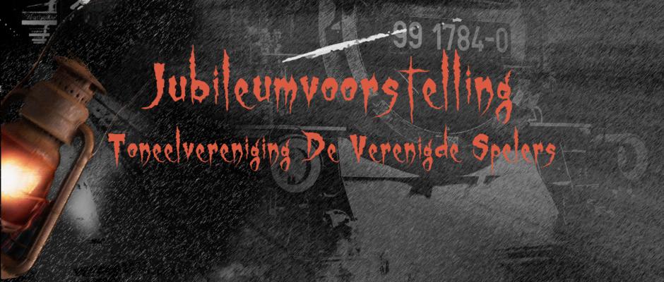 """De Spooktrein"" van Arnold Ridley"